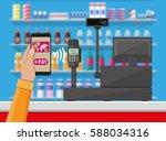 pos terminal confirms payment... | Shutterstock .eps vector #588034316