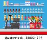supermarket interior. cashier... | Shutterstock .eps vector #588034349