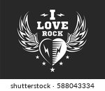 love  heart and wings for rock... | Shutterstock .eps vector #588043334