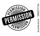 permission rubber stamp | Shutterstock .eps vector #588057734