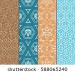 seamless set floral pattern.... | Shutterstock .eps vector #588065240