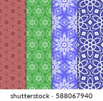 set of romantic geometric... | Shutterstock .eps vector #588067940