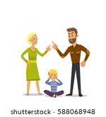 a little boy crying  cursing... | Shutterstock .eps vector #588068948