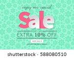 sale banner template for social ... | Shutterstock .eps vector #588080510