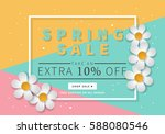 spring sale banner template for ... | Shutterstock .eps vector #588080546