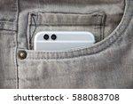 trendy new smartphone with dual ... | Shutterstock . vector #588083708