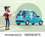 worker character washing car.... | Shutterstock .eps vector #588083870