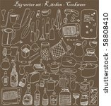 big vector set   kitchen | Shutterstock .eps vector #58808410