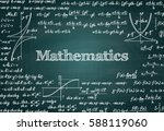 vector mathematics green... | Shutterstock .eps vector #588119060