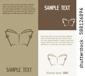 vector icon book   Shutterstock .eps vector #588126896