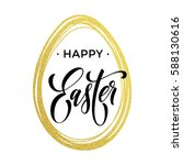 Happy Easter Text Lettering...