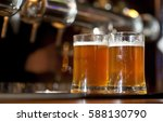 beer standing on a table in a... | Shutterstock . vector #588130790