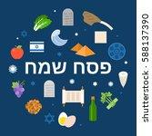 hebrew alphabet meaning happy... | Shutterstock .eps vector #588137390