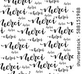 seamless pattern of hand drawn...   Shutterstock .eps vector #588151988