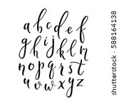lowercase modern calligraphic... | Shutterstock .eps vector #588164138