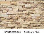 stone wall brick texture...