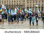 kyiv  ukraine   february 26 ... | Shutterstock . vector #588188660