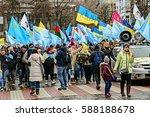 kyiv  ukraine   february 26 ... | Shutterstock . vector #588188678
