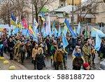 kyiv  ukraine   february 26 ... | Shutterstock . vector #588188720