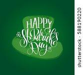 vector saint patrick's day hand ... | Shutterstock .eps vector #588190220
