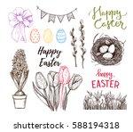 hand drawn vector illustration. ... | Shutterstock .eps vector #588194318