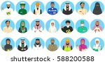 different muslim middle east... | Shutterstock .eps vector #588200588