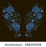 vector design for collar t... | Shutterstock .eps vector #588205058
