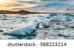 touring south iceland at...   Shutterstock . vector #588223214