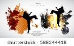 karate. sport background   Shutterstock .eps vector #588244418