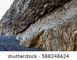 rock formations on icelandic...   Shutterstock . vector #588248624