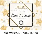 certificate or diploma template ... | Shutterstock .eps vector #588248870