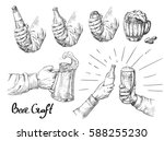 hands holding and clinking with ... | Shutterstock .eps vector #588255230