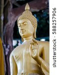 Buddha Statue In The Northern...