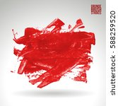 brush stroke and texture.... | Shutterstock .eps vector #588259520