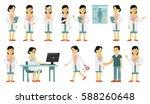 medicine people character set... | Shutterstock .eps vector #588260648