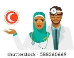 medicine concept with muslim... | Shutterstock .eps vector #588260669