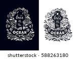 vintage hand drawn flourish... | Shutterstock .eps vector #588263180