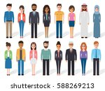 group of  working people... | Shutterstock .eps vector #588269213