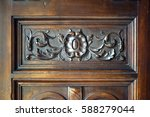 Wooden Decorative Notches In...