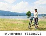 portrait of female tourist... | Shutterstock . vector #588286328