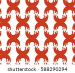 abstract pattern. vector... | Shutterstock .eps vector #588290294