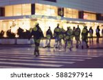 picture with motion blur of a...   Shutterstock . vector #588297914