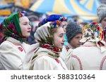 kharkov  ukraine  26 february...   Shutterstock . vector #588310364