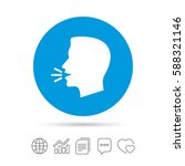 talk or speak icon. loud noise... | Shutterstock .eps vector #588321146