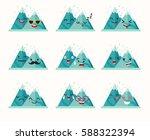emoticons mountain vector set.... | Shutterstock .eps vector #588322394