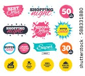 sale shopping banners. special... | Shutterstock .eps vector #588331880