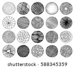 set of pencil doodle borders.... | Shutterstock .eps vector #588345359