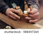 craftsman working in his...   Shutterstock . vector #588347264