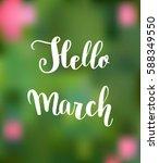 hand drawn lettering on blur... | Shutterstock .eps vector #588349550