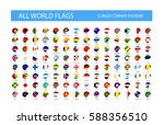 round curled corner world flags.... | Shutterstock .eps vector #588356510
